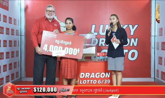 Lucky Dragon Lotto